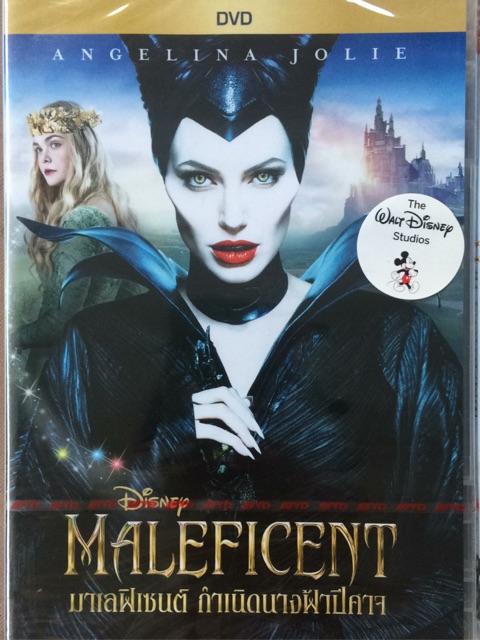 Maleficent Dvd มาเลฟ เซนท กำเน ดนางฟ าป ศาจ ด ว ด แบบ 2 ภาษา หร อ แบบพากย ไทยเท าน น